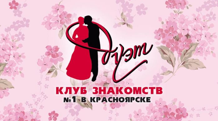 брачные знакомства с девушками из россии