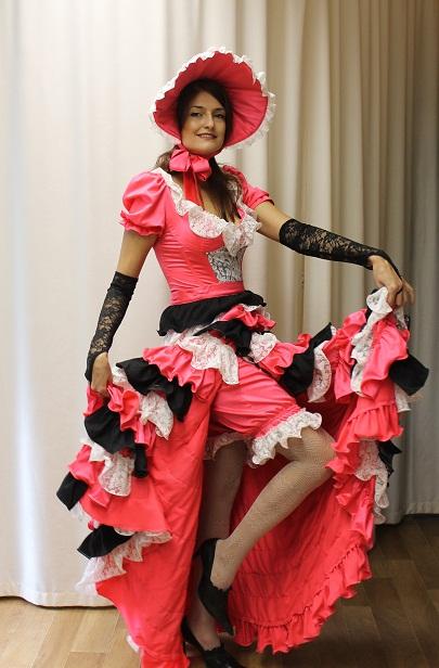 Карнавальные костюмы в   happiaru